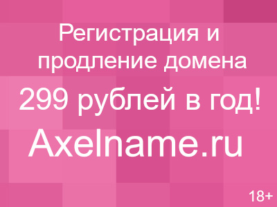 Red, 35, г.Волгоград